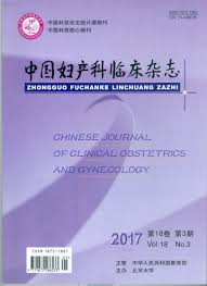Chin J Clin Obstet Gynecol